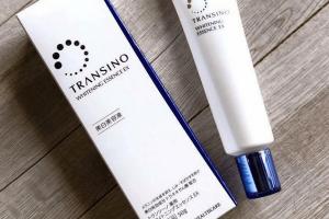 Review kem trị nám của Nhật Bản Transino